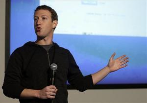Hackers Hack Facebook Founder's Page