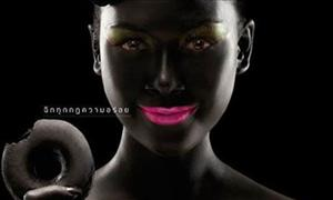 Dunkin Donuts Black Face Ad